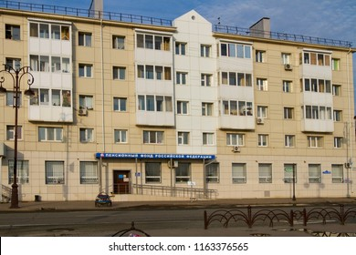 TYUMEN, RUSSIA - JULY 13: Historical building with apartments and a branch of the Pension Fund of Russia on July 13, 2018 in Tyumen.