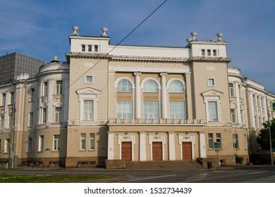 TYUMEN, RUSSIA - JULY 13: Tyumen Industrial University on July 13, 2018 in Tyumen.