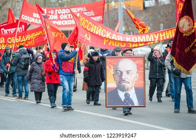 Tyumen, Russia - November 7, 2018: Demonstration on Respubliki Street and a meeting of communists in honor of 101 anniversaries of Great October socialist revolution