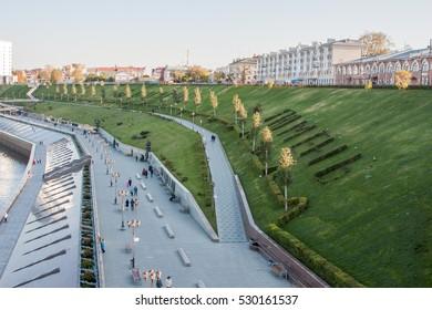 Tyumen, Russia - October 01.2016: Beautiful university embankment river Tour