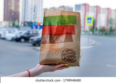 Tyumen, Russia-June 09, 2020: Burger King paper bag. Burger King is a global chain of hamburger fast food restaurants headquartered in United States.