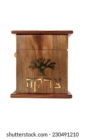 A Tzedakah box against a white background