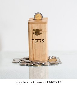 "Tzedakah, translating the text ""charity"""