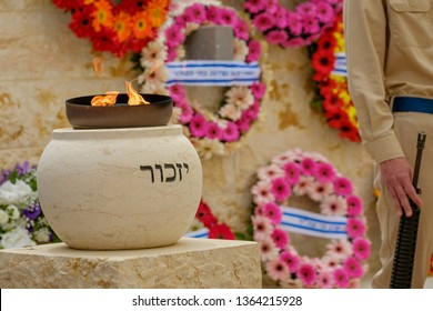 TZUR SHALOM CEMETERY, ISRAEL -  MAY 1, 2017. Eternal flame burning at memorial ceremony on Memorial Day for the Fallen Soldiers of Israel and Victims of Terrorism.