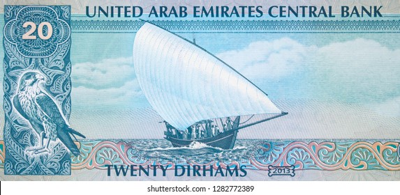 UAE 20 dirham note, dhow ship. United Arab Emirates AED currency money close up.