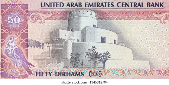 UAE currency 20 dirham note. United Arab Emirates money close up.