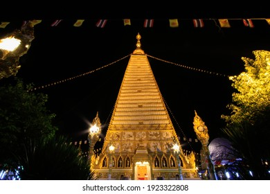 Ubon Ratchathani Province, Thailand -3 January 2016; Wat Phra That Nong Bua There is a beautiful and interesting architecture that is Phra That Chedi Srimahapho. Ubon Ratchathani Province, Thailand