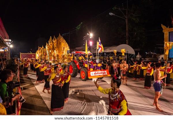 Prostitutes in Ubon Ratchathani