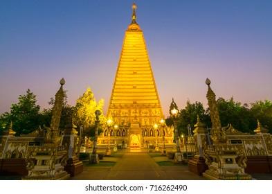 Ubon Ratchathani THAILAND-Apirl 21 : Wat Nong Bua Buddhist temple in Ubon Ratchathani On Apirl 21,2017 in Ubon Ratchathani ,Thailand.