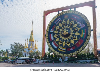 UBON RATCHATHANI,THAILAND - JANUARY 17,2018 ; The biggest AEC (Asean Economic Community) Gong at at Wat Tham Khuha Sawan Temple in Khong Chiam District.