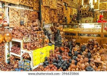 Ubud Bali March 18 Typical Souvenir Stock Photo Edit Now 396635866