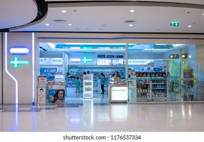 Ucare at Central Westgate Bangkok, Thailand, May 10, 2018 : Modern health and pharmacy store. Store front entrnace view.