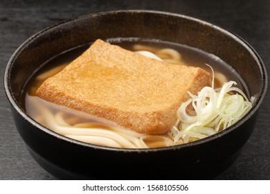 udon with deep-fried tofu. KITSUNE UDON