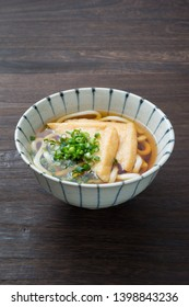 udon noodle soup in fried tofu