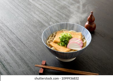 Udon noodles of Japanese food, kudzued udon