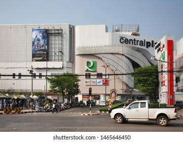 UDON THANI. THAILAND. 08 MARCH 2017 : Central plaza in Udon Thani. Thailand