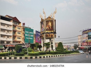 UDON THANI. THAILAND. 08 MARCH 2017 : King portrait of Thailand at square in Udon Thani. Thailand