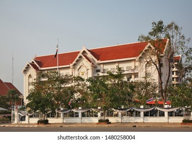 UDON THANI. THAILAND. 08 MARCH 2017 : City hall (Nong Samrong Town Municipality) in Udon Thani. Thailand