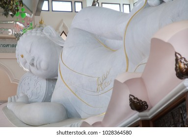 Udon Thani, Thailand  The biggest white marble nirvana buddha at Wat Pa Phu Kon, Udon Thani Thailand