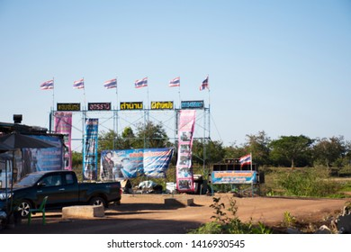 UDON THANI, THAILAND - DECEMBER 17 : Outdoor cinema movies theater for thai people make a votive offering or redeem a vow to a god in Wat Pa Kham Chanod on December 17, 2018 in Udon Thani, Thailand