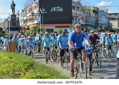 Udon Thani,THAILAND, AUG 16-2015 : Bike for Mom goes into Guinness World Records, This event show respected to Queen of Thailand by the participant for world's biggest bike ride inThailand.