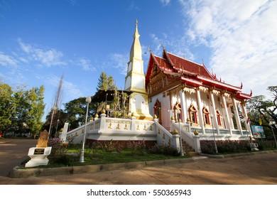 UDON THANI,Thailand - January 7, 2017 : Phra That bantium,Kumpawapee.