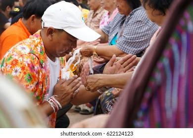 Udonthani, Thailand - 13 April 2017 : Songkran Festival