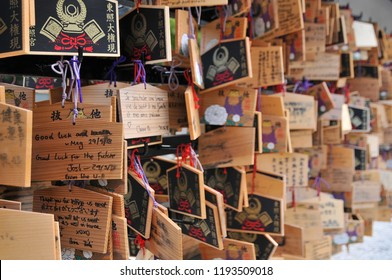 UENO PARK, TOKYO, JAPAN - JULY 9, 2018 : Ema, the wooden boards to write wishes and pray for god, hung up at the Toshogu Shrine in Ueno Park