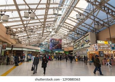 Ueno, Tokyo, Japan - December 24 2018: Interior of JR Ueno Station. A major railway station in Tokyo, Japan