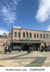 Ueno ,Tokyo Japan - OCTOBER 10, 2019: View of Hirokoji Entrance of JR Ueno Station, the large exit near the Central Gate area.