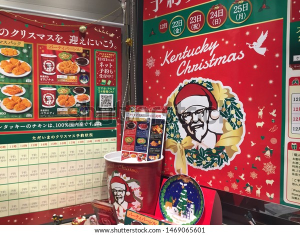 Kfc Japan Christmas.Ueno Tokyo Japannovember 16 2017 Kfc Stock Photo Edit Now