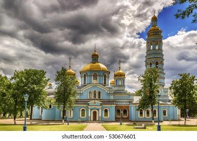 Ufa Church  Nativity  Blessed Virgin Russia Asia Siberia