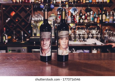 Ufa, Russia, 3 January, 2020: Matsu El Picaro red Spanish wine from Toro stands on a wooden table.