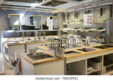 UFA, RUSSIA - AUGUST 18, 2017: Interior of large IKEA store in Ufa, Russia. IKEA was founded in Sweden in 1943, IKEA is the world's largest furniture retailer.