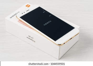 UFA, RUSSIA - MARCH 12, 2018: Xiaomi Mi A1 smartphone developed by Xiaomi Inc. Xiaomi is privately owned Chinese electronic company.