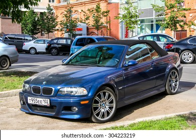 UFA, RUSSIA - MAY 25, 2012: Motor car BMW E46 M3 at the city street.
