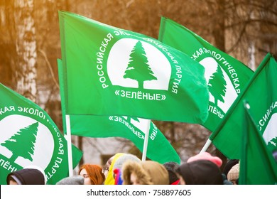 Ufa, Russia November 11, 2017: rally in support of the law on punishment for cruelty to animals. the Russian Ecological Party. teenagers and adults. Green flags