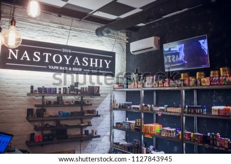 Ufa Russia South Vape Shop 5 Stock Photo Edit Now 1127843945