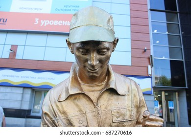 UFA, RUSSIAN FEDERATION - JULY 21, 2017: Monument to the janitor in Ufa, Russia