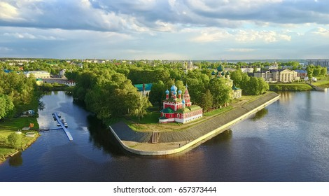 The Uglich Kremlin is a historical and architectural complex in the historic center of Uglich located on the right bank of the Volga river