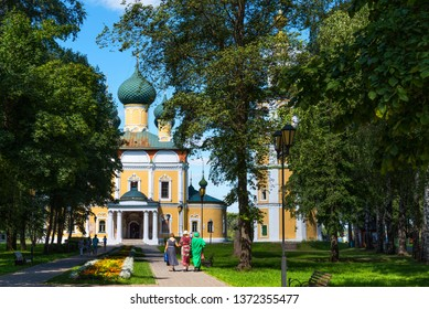 Uglich, Russia - August 11, 2018 : The Transfiguration Cathedral (Preobrazhensky sobor) of the Kremlin in Uglich, Russia. Golden Ring of Russia .