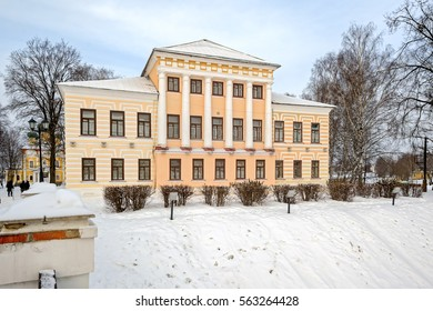 UGLICH, RUSSIA - January 05, 2017: House of governor, or building of former City Duma, Uglich, Russia