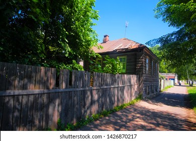 Uglich, Russia - June, 9, 2019: lanscape with the image of a street in old russian town Uglich