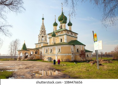 Uglich, Russia - MAY 02, 2018: Two old women at Church of the Nativity of John the Baptist