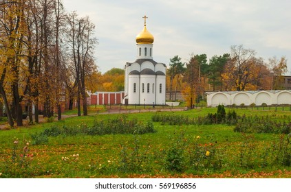 Ugreshsky Monastery of St. Nicholas in Moscow suburbs in the autumn
