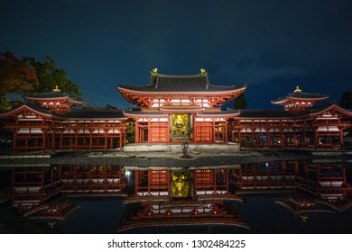 Uji, Japan - Nov. 18, 2018: Light up view of Phoenix Hall inside Byodoin Temple. It is located in Uji which is south of Kyoto.