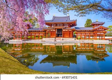 Uji, Kyoto, Japan at Byodo-in Temple during spring.
