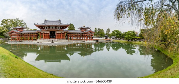UJI, KYOTO, JAPAN - NOV 25 2015: Byodoin temple built in 998 AD during the Heian period, originally a private residence and converted into a temple by a member of the Fujiwara clan in 1052