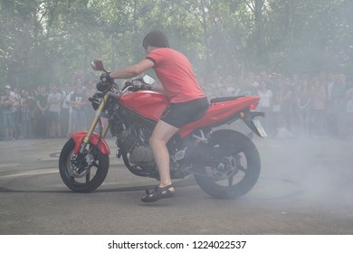 Fire Biker Images, Stock Photos & Vectors | Shutterstock