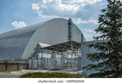 Ukraine, Chernobyl - August 19, 2017: Arch under the fourth power unit of Chernobyl NPP